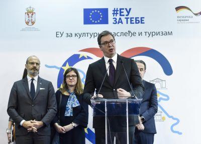 """Početak projekta """"EU za kulturno nasleđe i turizam"""""""